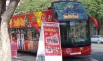 Ticket Bus Hop-on Hop-off
